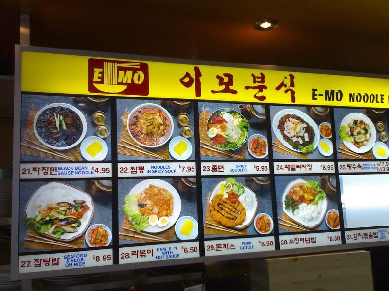 Korean food menu