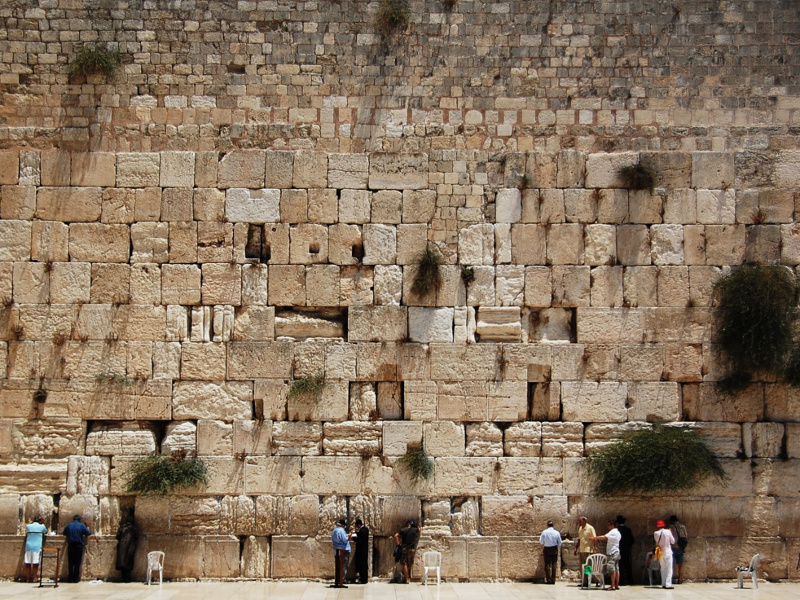 Israel Wailing Wall