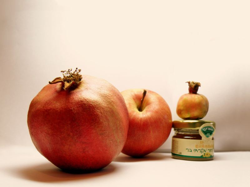 Jewish High Holidays fruits and honey