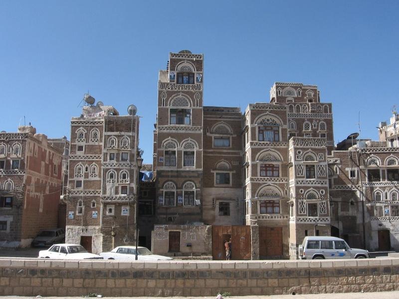 Old City in Sana'a, Yemen