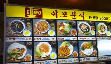 Korean food menu