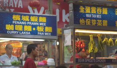 Malaysian food stalls