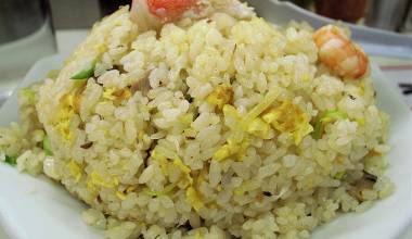 Dan Chaofan (Taiwanese fried rice)