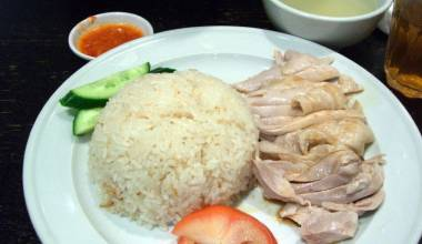 Hoi Nam Gai Fan (Singaporean Hainanese chicken rice)
