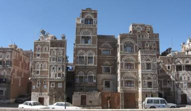 Old City in Sana'a, Yemen