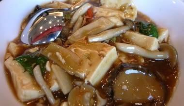 Dong gu dofu Chinese braised tofu with mushrooms