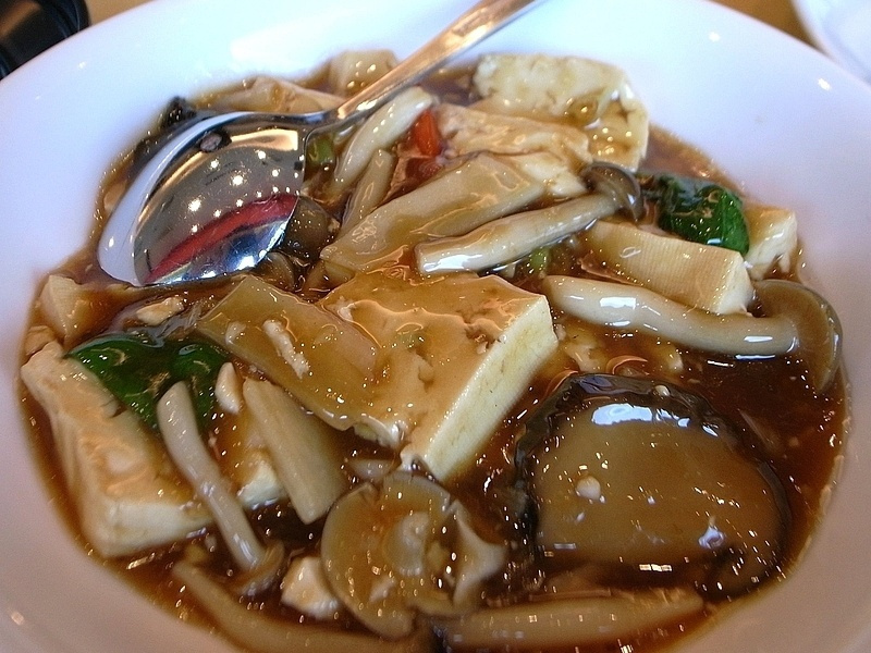 Dong Gu Dofu Recipe Chinese Braised Tofu With Mushrooms Whats4eats